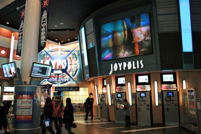 東京ジョイポリスの入り口