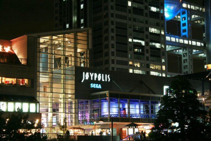 東京ジョイポリスの外観