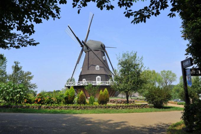 ふなばしアンデルセン公園の風車