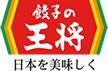 株式会社王将フードサービスのロゴ