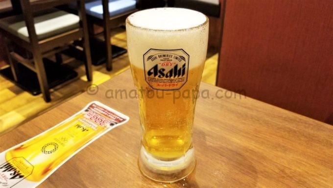 三代目鳥メロの中生ビール