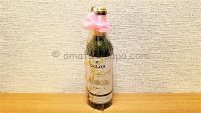 藍屋の誕生日DM特典「白ワイン」