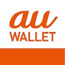 au WALLET(au PAY)のロゴ