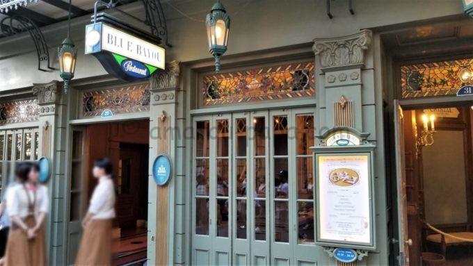 ブルーバイユー・レストランの外観