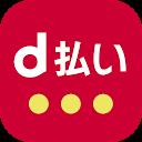 d払いのロゴ