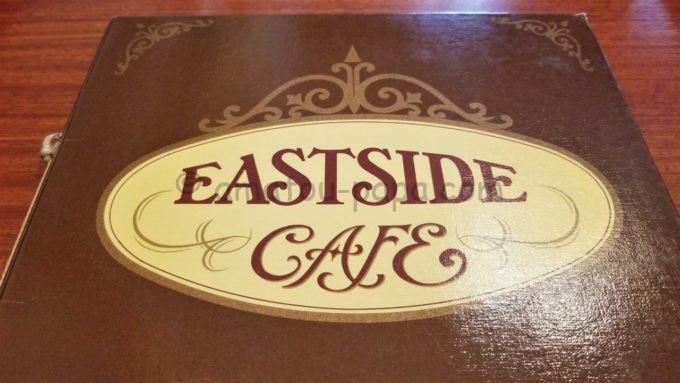 イーストサイド・カフェのメニュー