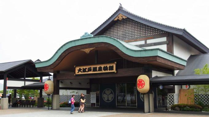 東京お台場 大江戸温泉物語の入り口