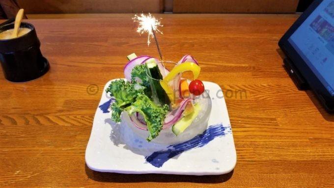 千年の宴の彩り野菜の豆乳美人バーニャカウダ