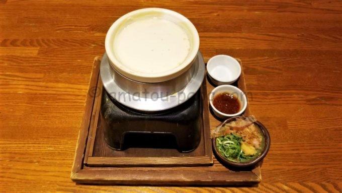千年の宴のできたて釜蒸し豆腐