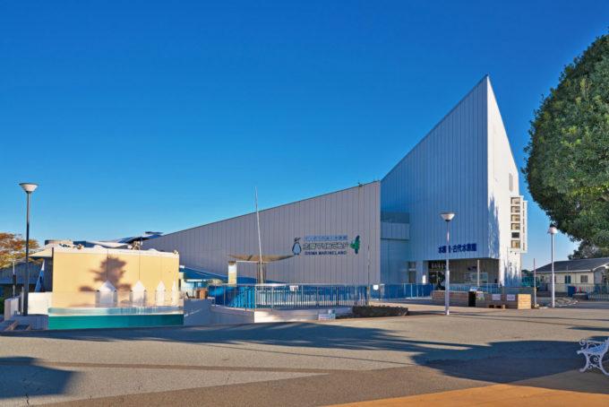 志摩マリンランド内の水族館