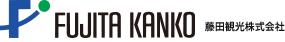藤田観光株式会社のロゴ