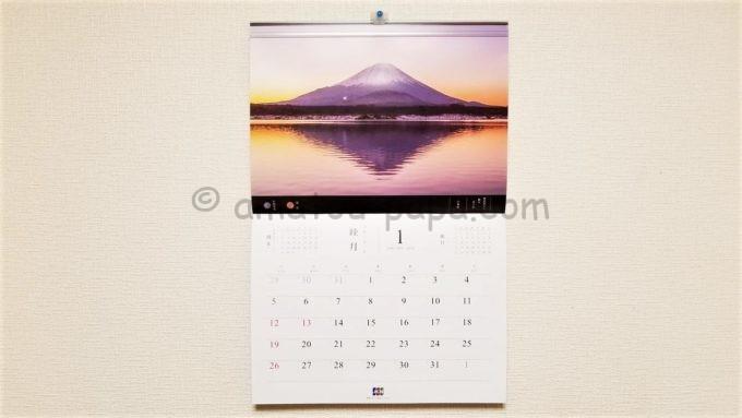 JCBオリジナルカレンダー2020の1月