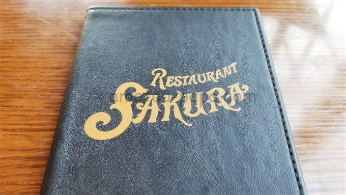 レストラン櫻の請求書ケース