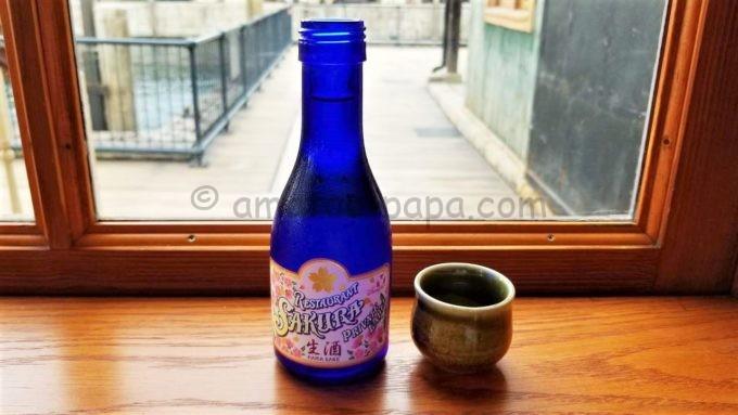 レストラン櫻のレストラン櫻プライベートラベル 生酒