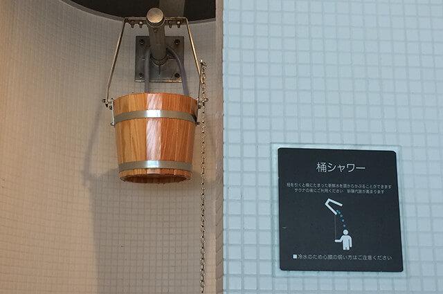 TimesSPA RESTA(タイムズ スパ・レスタ)の桶シャワー