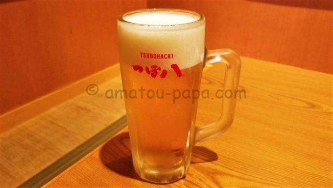 つぼ八のビール