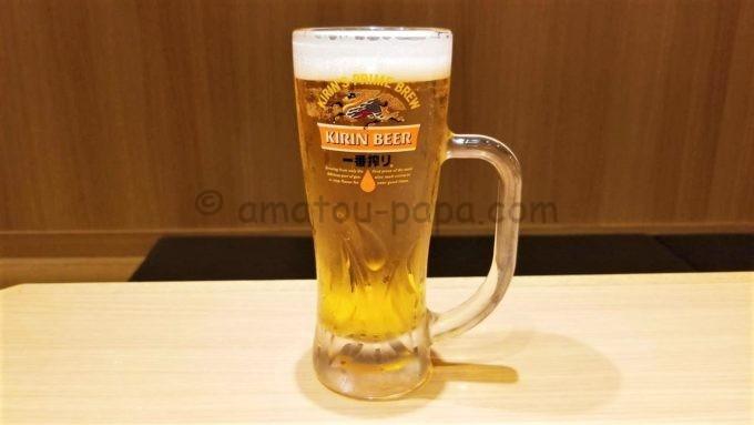 山内農場のビール
