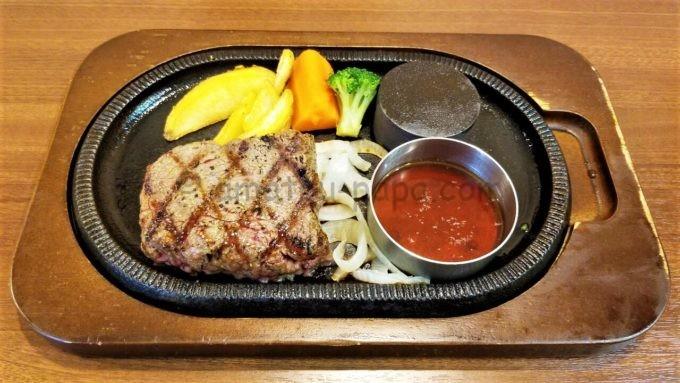 レストラン・スエヒロ館の国産牛ランプステーキ