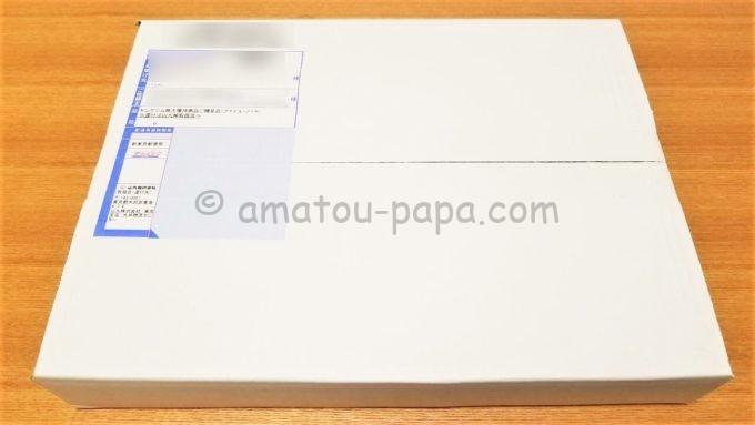 株式会社キングジムの株主優待品が届いた時の箱