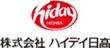 株式会社ハイデイ日高のロゴ