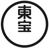 東宝株式会社のロゴ