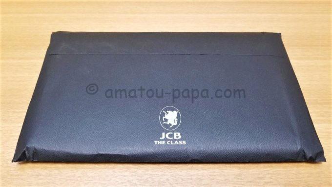JCB THE CLASS(JCBザ・クラス)が届いた時の封筒の裏面