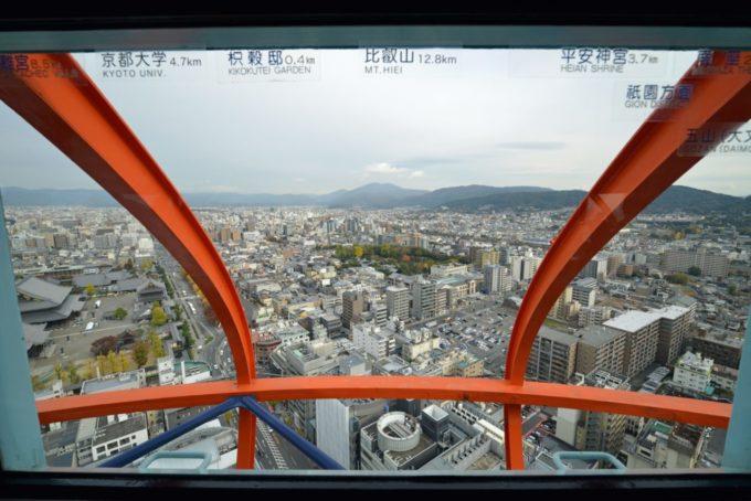 京都タワーから比叡山方面を眺める