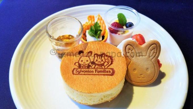 こもれび森のイバライドにある村レストラン「ポワール」のふわふわパンケーキセット