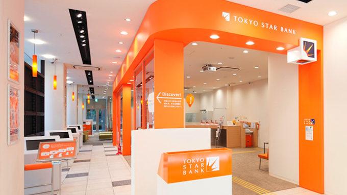 東京スター銀行の店舗