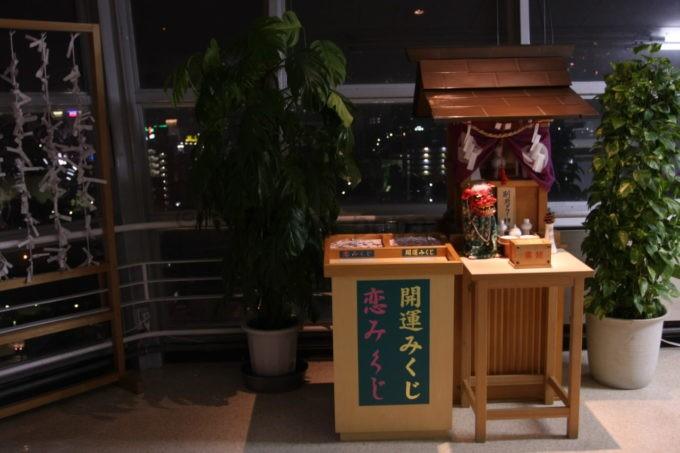 別府タワー神社