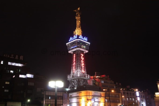 別府タワーの外観
