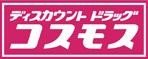 株式会社コスモス薬品のロゴ
