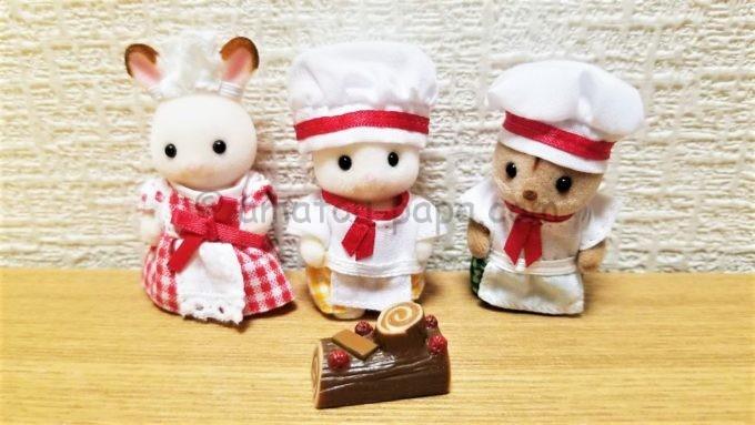 シルバニア森のキッチンのライトプランのプレゼント人形と赤ちゃんといっしょセットの人形