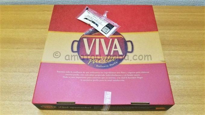 VivaPaella(ビバパエリア)の箱