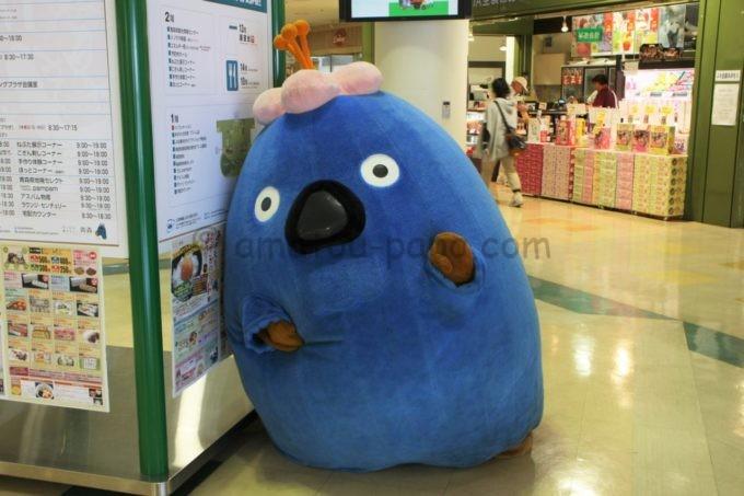 青森県観光物産館アスパムに来ていた青森のゆるキャラ「いくべぇ」