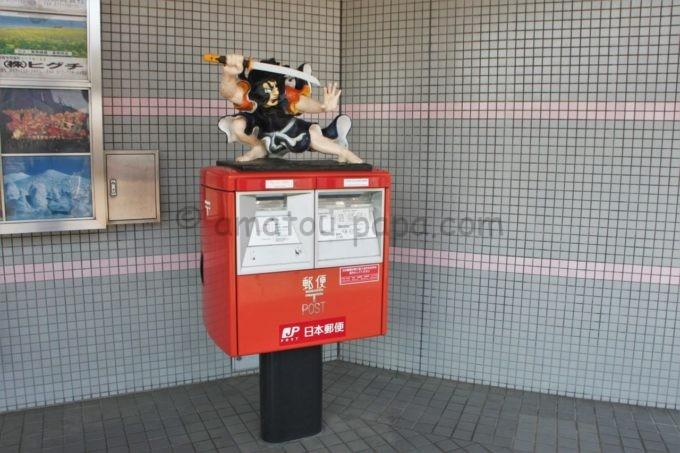 青森県観光物産館アスパムにあるポスト