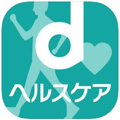 dヘルスケアのロゴ