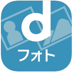 dフォトのロゴ