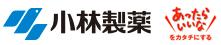 小林製薬株式会社のロゴ