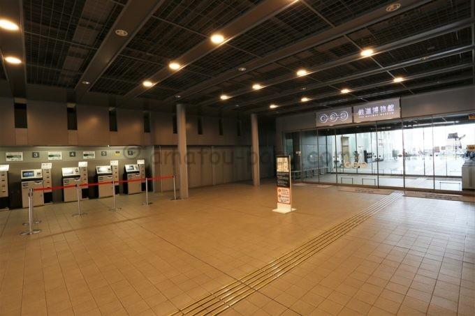 鉄道博物館(てっぱく)の切符売り場
