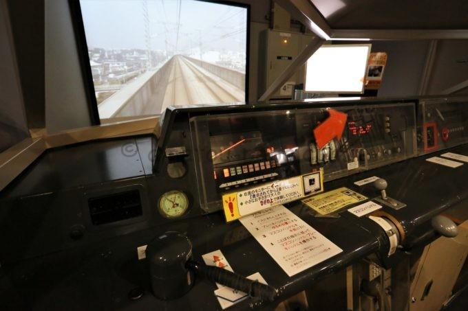 鉄道博物館(てっぱく)の運転シミュレーション