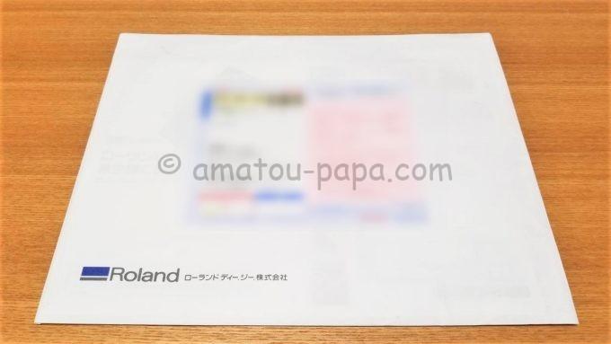 ローランド ディー.ジー.株式会社の株主優待が届いた時の封筒