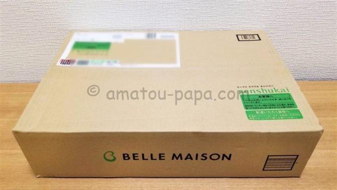 ベルメゾンで商品を購入した時に届いた箱