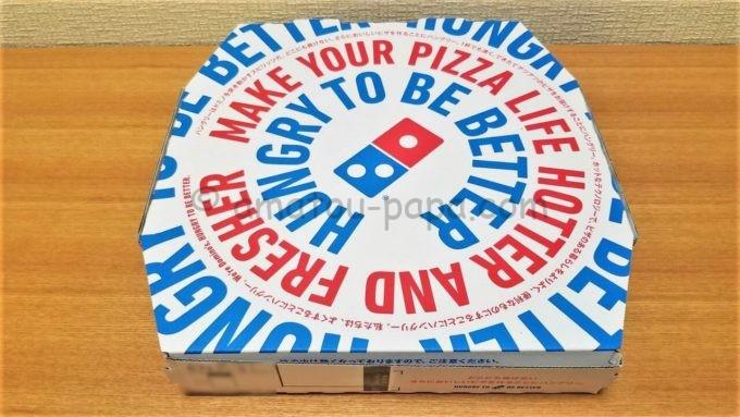 ドミノ・ピザ(Domino's Pizza)の箱