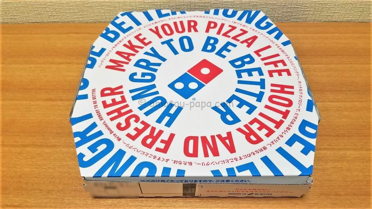 方法 ドミノ ピザ 支払い