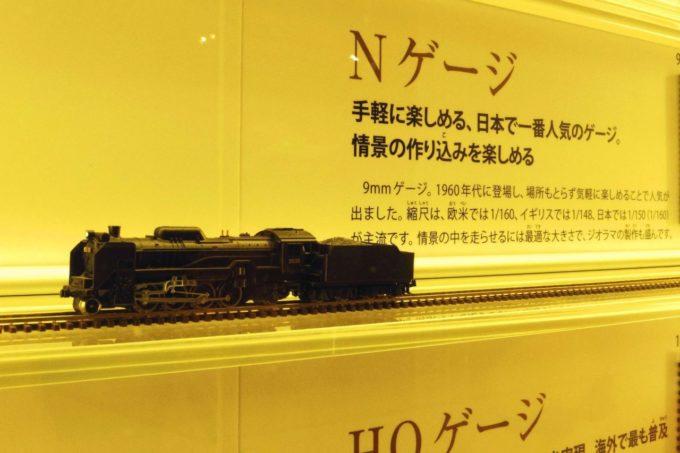 原鉄道模型博物館のNゲージ