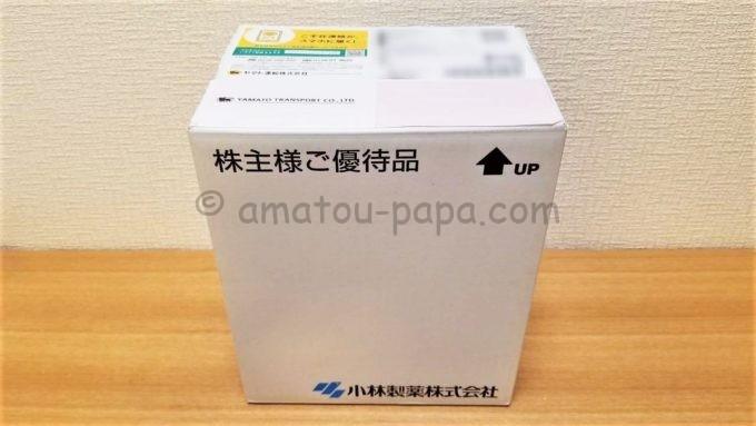 小林製薬株式会社の株主優待品が届いた時の箱