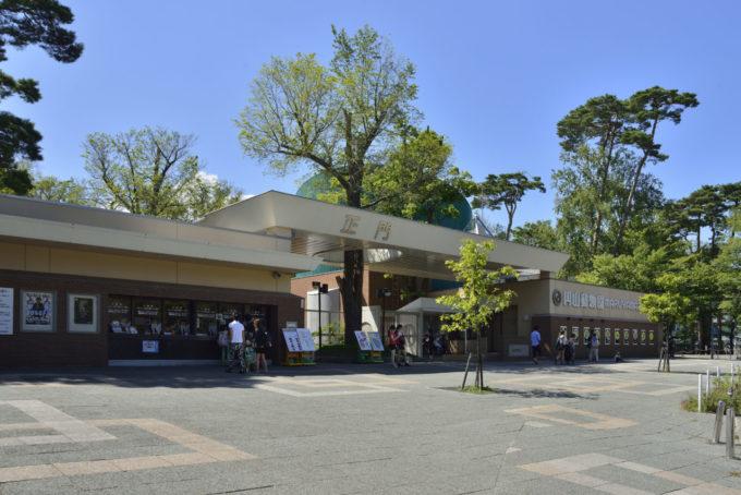 札幌市円山動物園の入り口