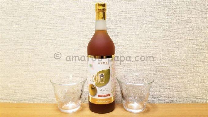 ヒューリック株式会社の株主優待品「梅酒グラスセット」