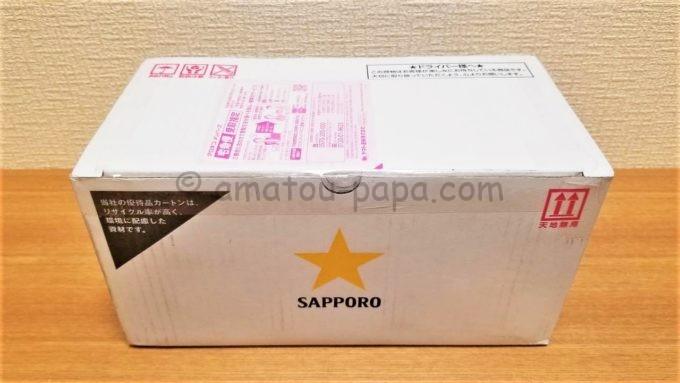 サッポロホールディングス株式会社の株主優待品が届いた時の箱